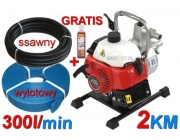 pompa spalinowa ec772 motopompa do wody+węże+olej