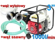 pompa spalinowa motopompa kd771 kraft&dele+węże do wody