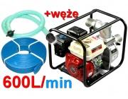 pompa spalinowa motopompa KD770 kraft&dele +węże do wody 2''
