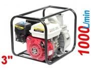 pompa spalinowa motopompa do wody XGP30 ripper